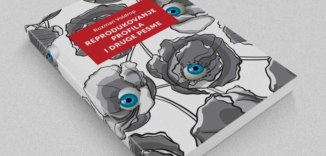 book cover OKF Cetinje