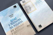 book cover of OKF cetinje